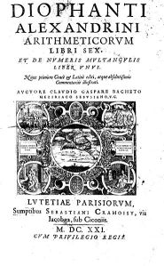 The cover of Diophantus' book Arithmetica. Image: Public domain, via Wikimedia Commons.