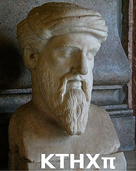 A bust of Pythagoras. Image: Gavin Baker, via Flickr.