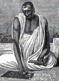 Brahmagupta, an Indian mathematician and astronomer. Image: public domain, via Wikimedia Commons.