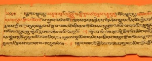 Sanskrit writing. Image: Diggleburnz, via Flickr.